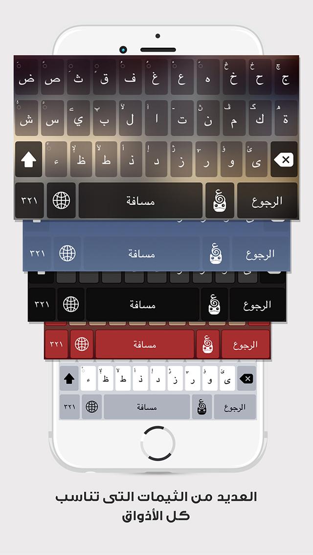 2015年9月24日iPhone/iPadアプリセール クリップボードキーボードアプリ「Clips & Phrases」が無料!