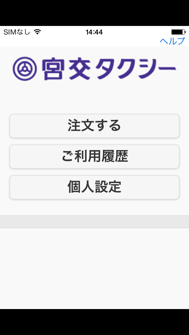 http://a1.mzstatic.com/jp/r30/Purple1/v4/b4/e6/4a/b4e64a0a-d9ce-824d-1144-c9d75f0136e7/screen1136x1136.jpeg