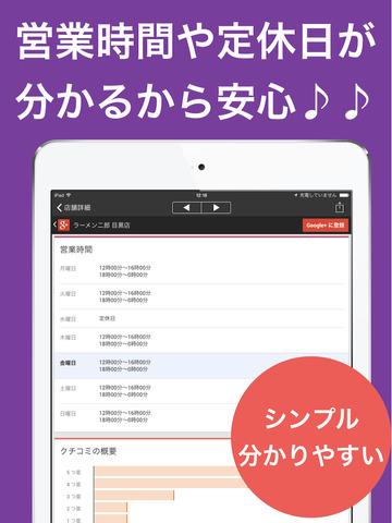 http://a1.mzstatic.com/jp/r30/Purple1/v4/b6/7c/d5/b67cd5d4-dcfd-a1e2-8675-abc364a78791/screen480x480.jpeg