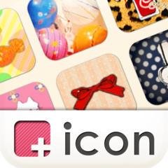 アイコンきせかえ[+]icon(プラスアイコン)壁紙、待受セットアプリ