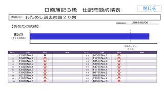 http://a1.mzstatic.com/jp/r30/Purple1/v4/c5/4a/1c/c54a1c10-27dd-2b7e-c64e-e80069367866/screen320x320.jpeg