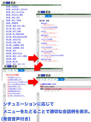 http://a1.mzstatic.com/jp/r30/Purple1/v4/c8/14/8d/c8148d2b-b7fe-0eb6-00cc-befab47b6c33/screen480x480.jpeg