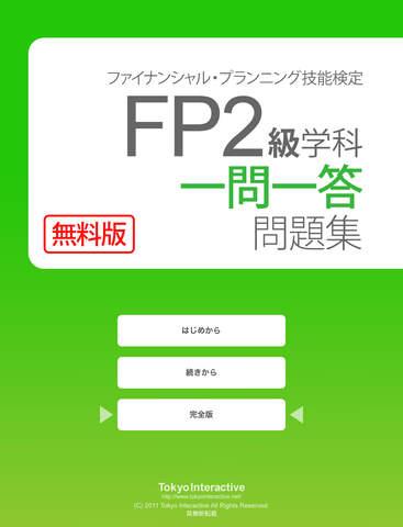 http://a1.mzstatic.com/jp/r30/Purple1/v4/c9/d1/4a/c9d14a3a-a996-ac62-6942-a814a8ba33ff/screen480x480.jpeg