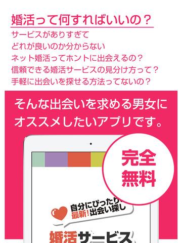 http://a1.mzstatic.com/jp/r30/Purple1/v4/cb/f7/dc/cbf7dcf7-f620-b4bb-54fc-7555d248962b/screen480x480.jpeg