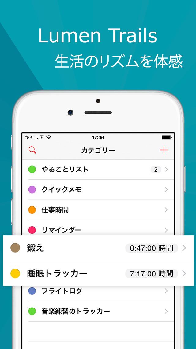 2015年7月6日iPhone/iPadアプリセール 便利なブラウザアプリ「ウェブブラウザ」が無料!