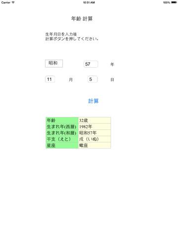 http://a1.mzstatic.com/jp/r30/Purple1/v4/d5/79/cc/d579cc43-d3e2-8147-a0de-01d768584414/screen480x480.jpeg