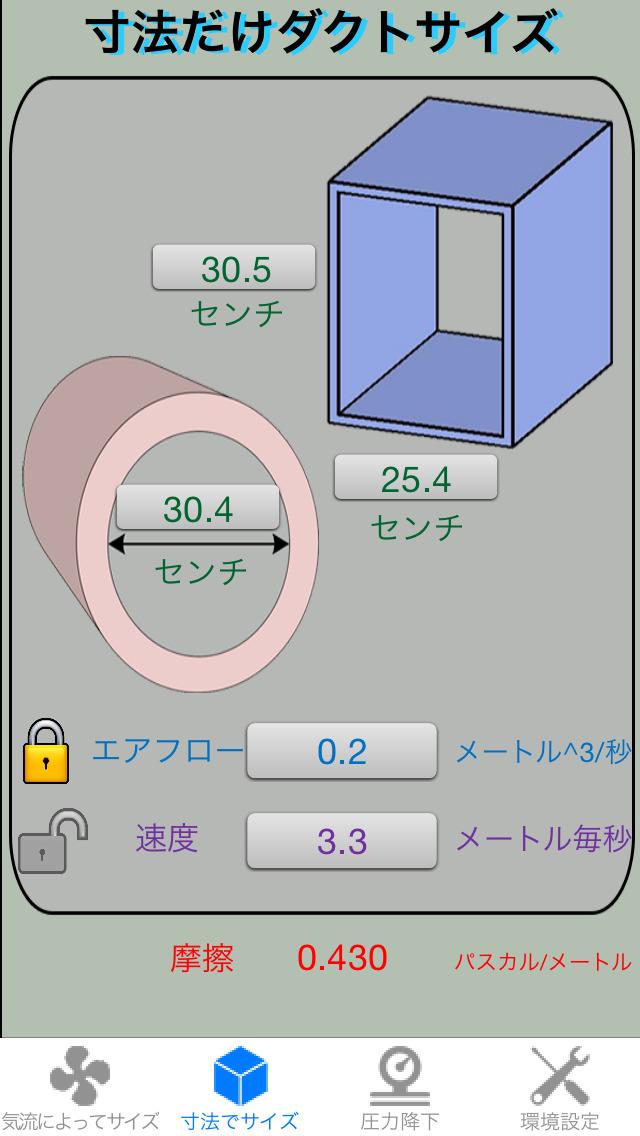 http://a1.mzstatic.com/jp/r30/Purple1/v4/d8/74/d7/d874d7d1-4967-ef45-4841-437b7a39b983/screen1136x1136.jpeg
