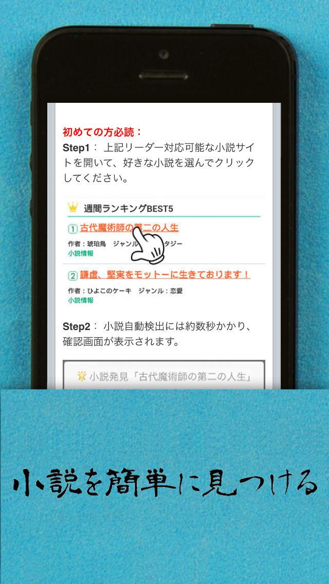 http://a1.mzstatic.com/jp/r30/Purple1/v4/e9/7d/27/e97d2734-d263-520c-1dd8-41fbbfcecf76/screen1136x1136.jpeg