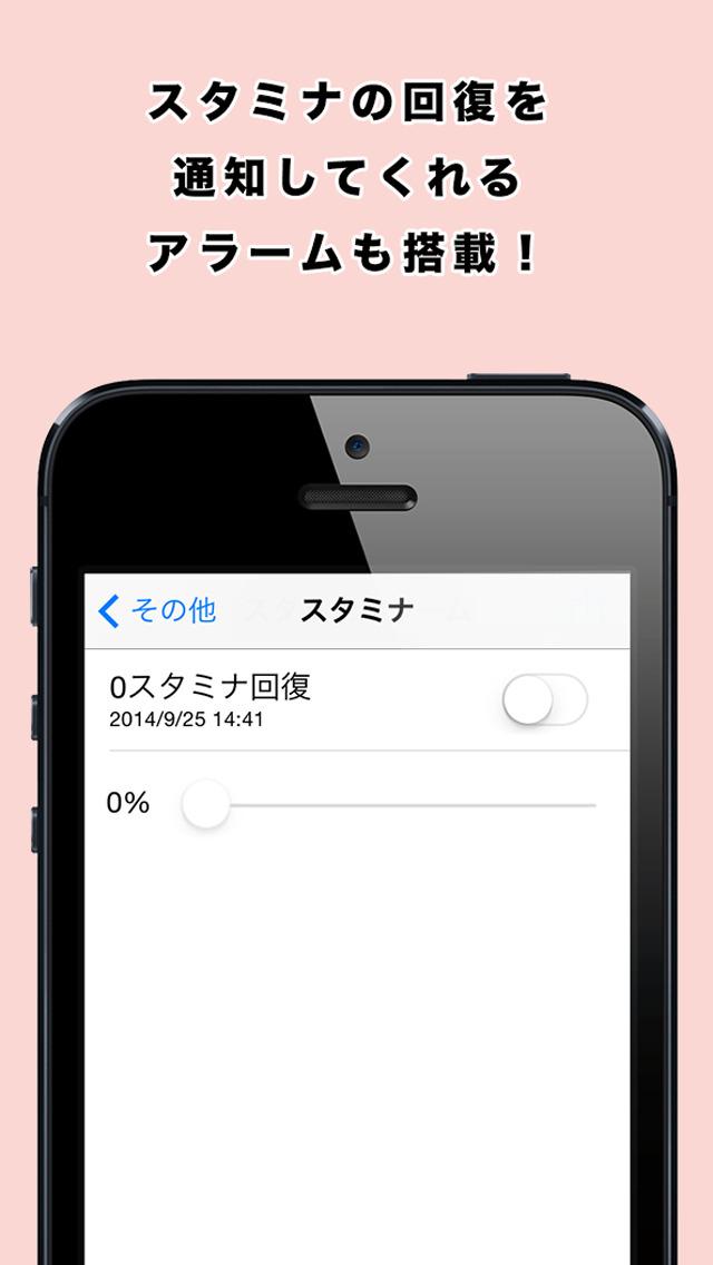 http://a1.mzstatic.com/jp/r30/Purple1/v4/f2/52/cc/f252cc0c-fd33-719d-6bd4-6d128aed87d1/screen1136x1136.jpeg