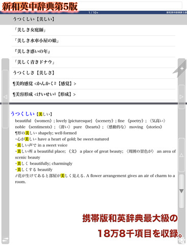 http://a1.mzstatic.com/jp/r30/Purple1/v4/fa/90/13/fa901354-4dc1-ffb9-86de-c690a2eb83a9/screen480x480.jpeg