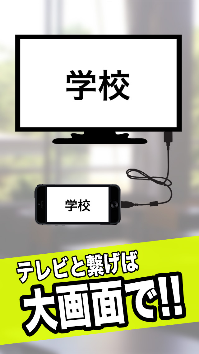 http://a1.mzstatic.com/jp/r30/Purple1/v4/fa/ea/bf/faeabfac-c874-d04c-b57e-4dc96a9ba819/screen1136x1136.jpeg