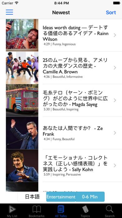 TEDICT - TEDで英語を習おう Screenshot