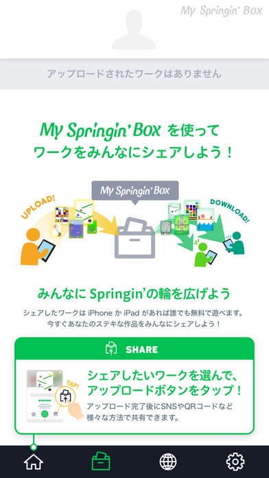 Springin' - Create, Share, and Play - Screenshot