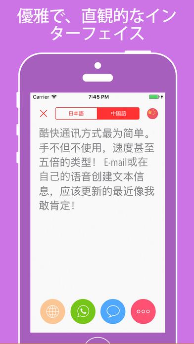 http://a1.mzstatic.com/jp/r30/Purple111/v4/22/a7/af/22a7afc6-5fa6-4103-f11b-1b83458abb40/screen696x696.jpeg
