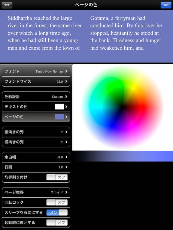 http://a1.mzstatic.com/jp/r30/Purple111/v4/27/3c/d3/273cd34d-7b07-7454-f7fe-dcbd45f7ed43/sc1024x768.jpeg