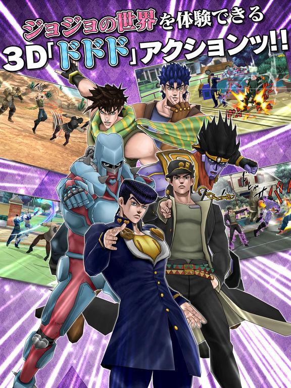 http://a1.mzstatic.com/jp/r30/Purple111/v4/29/12/6b/29126b13-09db-0999-0604-d1bc4135c5d6/sc1024x768.jpeg