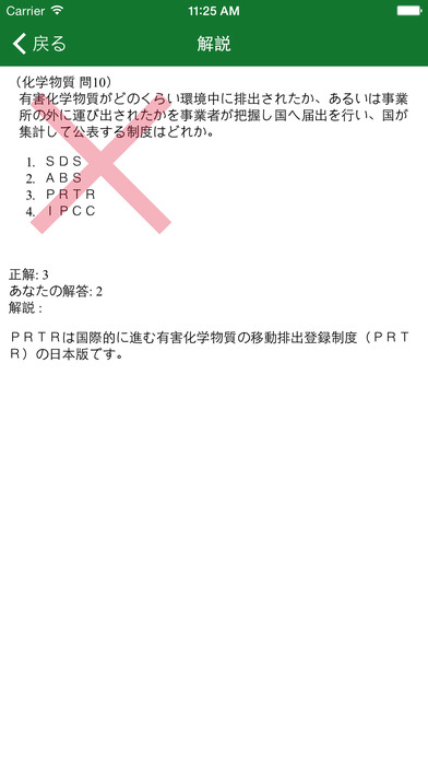http://a1.mzstatic.com/jp/r30/Purple111/v4/2e/ad/c7/2eadc7f4-a0ad-e748-59ae-ad1bf49e2a15/screen696x696.jpeg