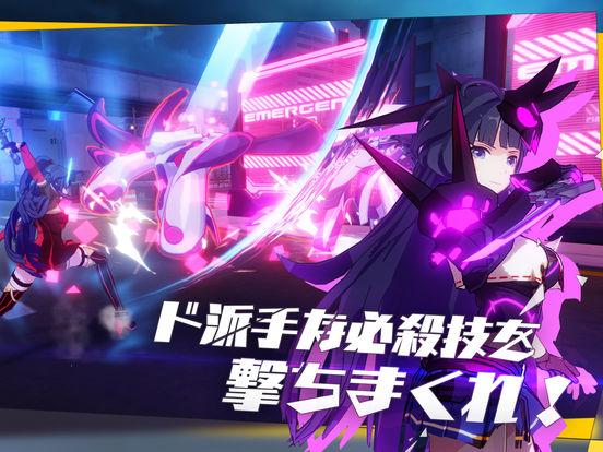 http://a1.mzstatic.com/jp/r30/Purple111/v4/32/98/46/329846fc-3e8d-6244-7a60-78fc226321c1/sc552x414.jpeg