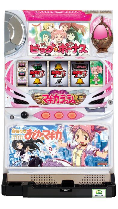 【777NEXT】SLOT魔法少女まどかマギカのスクリーンショット4