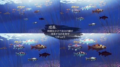 http://a1.mzstatic.com/jp/r30/Purple111/v4/4a/24/cf/4a24cf9b-c15f-4955-5d72-e23d2e6d36e9/screen406x722.jpeg