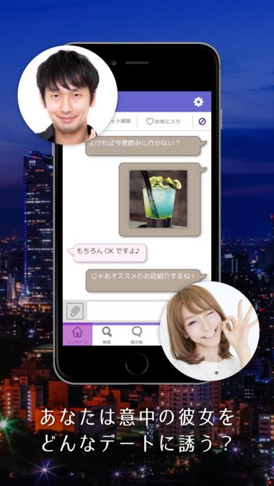 http://a1.mzstatic.com/jp/r30/Purple111/v4/50/f8/9c/50f89c89-71ae-02ce-7ad1-29007399f863/screen696x696.jpeg