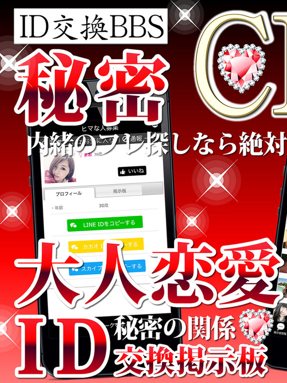 http://a1.mzstatic.com/jp/r30/Purple111/v4/54/a8/c6/54a8c603-1fc7-4018-8221-5501ac04aa98/sc1024x768.jpeg