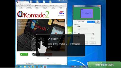 http://a1.mzstatic.com/jp/r30/Purple111/v4/57/a6/00/57a600b0-fde0-b556-a660-31cb059e4e98/screen406x722.jpeg