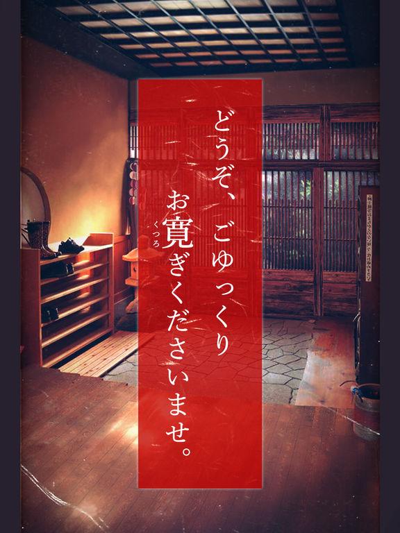 http://a1.mzstatic.com/jp/r30/Purple111/v4/68/9a/fb/689afb54-a9dc-4871-ba1c-8b3960f88ef3/sc1024x768.jpeg
