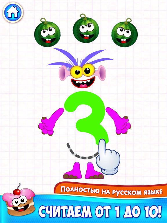 http://a1.mzstatic.com/jp/r30/Purple111/v4/6b/9f/0b/6b9f0bb5-eda9-a215-68e4-a9bbdea2241b/sc1024x768.jpeg