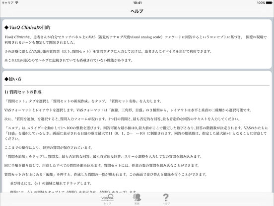http://a1.mzstatic.com/jp/r30/Purple111/v4/6d/41/a5/6d41a5ea-c8ab-28be-2aa1-c430967b64f3/sc552x414.jpeg