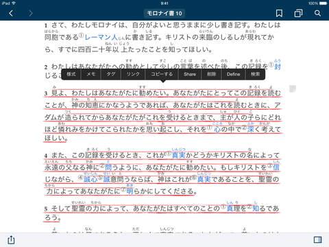 http://a1.mzstatic.com/jp/r30/Purple111/v4/78/37/e4/7837e433-9065-6aa3-1674-ff2df9264a94/screen480x480.jpeg