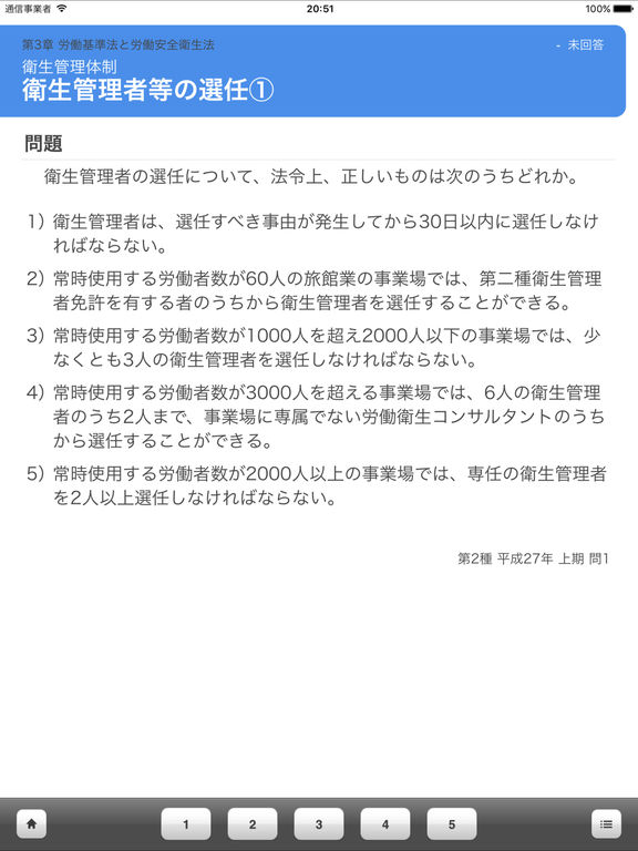http://a1.mzstatic.com/jp/r30/Purple111/v4/7a/a7/03/7aa70397-a02f-6f35-7ca5-2197ff9f72c5/sc1024x768.jpeg