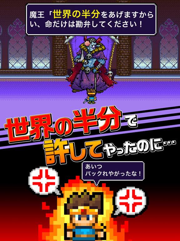 http://a1.mzstatic.com/jp/r30/Purple111/v4/7d/74/02/7d7402ba-337f-fae1-d641-d9a860556c4d/sc1024x768.jpeg