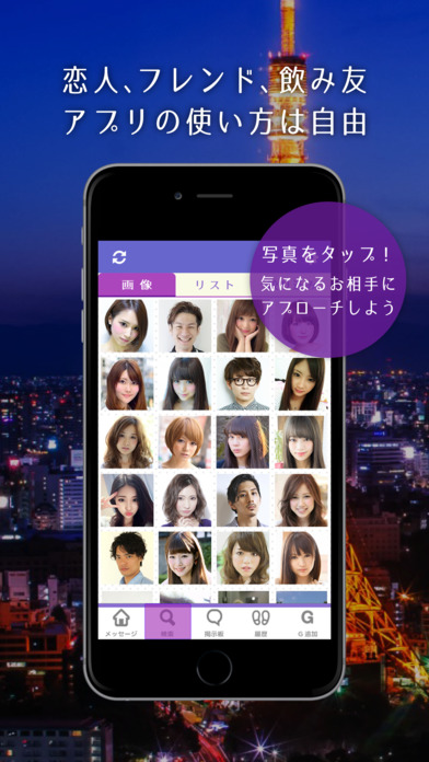 http://a1.mzstatic.com/jp/r30/Purple111/v4/81/51/ad/8151ad0b-c048-6ca7-1ac7-e5749eecb1eb/screen696x696.jpeg