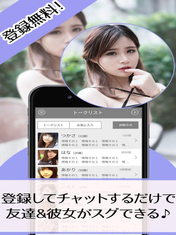 http://a1.mzstatic.com/jp/r30/Purple111/v4/83/60/37/83603754-f4e6-fd6a-a6be-0eb966a19b8b/sc1024x768.jpeg