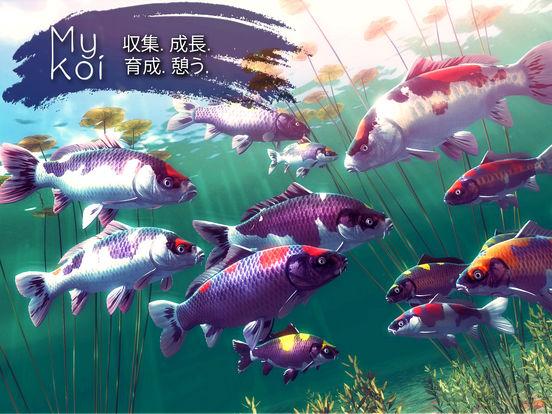http://a1.mzstatic.com/jp/r30/Purple111/v4/8e/c2/e9/8ec2e979-5bed-bd31-4815-c5fe9fb0fd68/sc552x414.jpeg