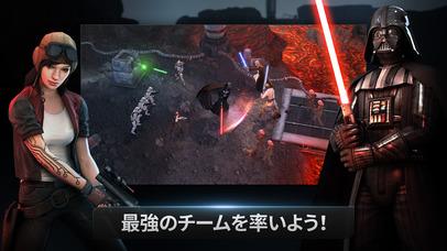 スター・ウォーズ:フォース・アリーナ(Star Wars™: Force Arena)4