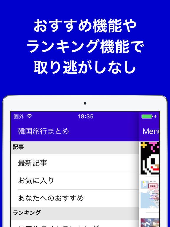 http://a1.mzstatic.com/jp/r30/Purple111/v4/94/a2/e5/94a2e5c9-2761-a885-9265-659f1b5d65db/sc1024x768.jpeg