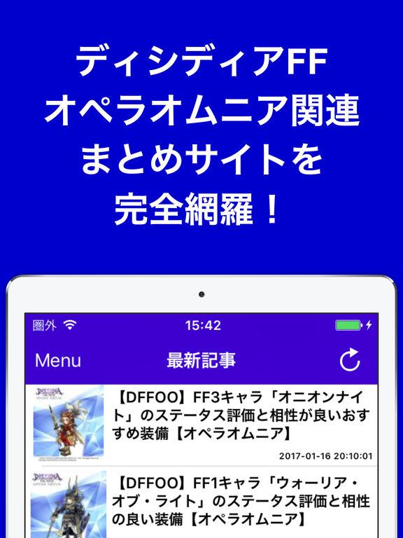 http://a1.mzstatic.com/jp/r30/Purple111/v4/97/b2/5f/97b25ff2-b1a4-9eea-a88f-014c12b4a9e7/sc1024x768.jpeg