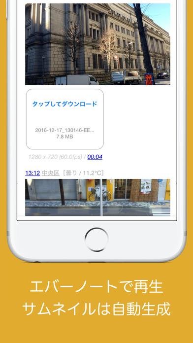 http://a1.mzstatic.com/jp/r30/Purple111/v4/9d/99/9e/9d999e00-9255-75d3-b68d-3fc48149eca6/screen696x696.jpeg