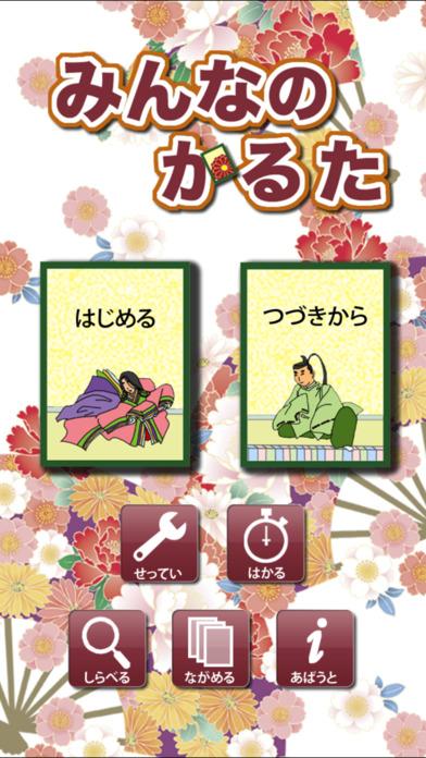 2017年6月22日iPhone/iPadアプリセール 手書き書道アートアプリ「色紙2」が無料!