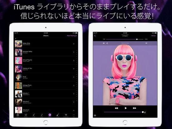 http://a1.mzstatic.com/jp/r30/Purple111/v4/a5/6c/7e/a56c7e84-35e4-f44b-c654-8c323a7b7d60/sc552x414.jpeg