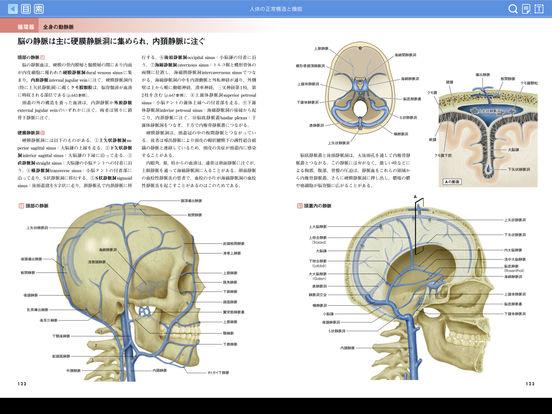 http://a1.mzstatic.com/jp/r30/Purple111/v4/aa/85/2c/aa852c12-e2f4-4e1e-970f-4446116d096c/sc552x414.jpeg