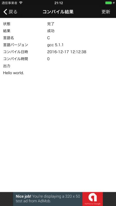 http://a1.mzstatic.com/jp/r30/Purple111/v4/ba/0c/21/ba0c218d-1e14-feea-d757-2f129f9b9730/screen696x696.jpeg
