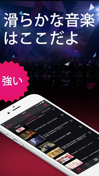 Music FM 音楽全て無制限で聴き放題! !のおすすめ画像3