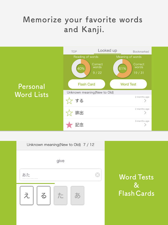 POLYGLOTS MONDO - Learning Japanese App Screenshot