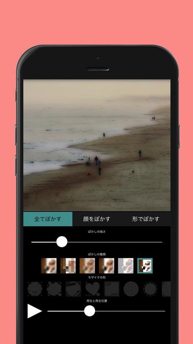 http://a1.mzstatic.com/jp/r30/Purple111/v4/bf/ca/dd/bfcaddb8-c28a-1adc-af50-44a41a56d224/screen696x696.jpeg