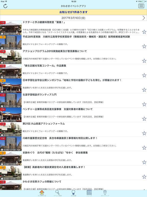 http://a1.mzstatic.com/jp/r30/Purple111/v4/d3/76/57/d376577a-f61e-ba33-e045-1efc48bb8cdb/sc1024x768.jpeg