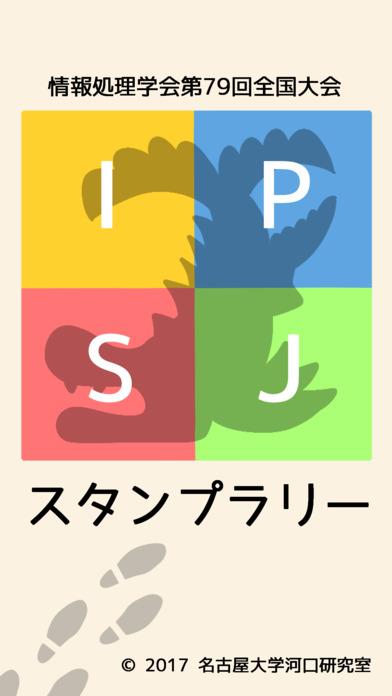 http://a1.mzstatic.com/jp/r30/Purple111/v4/d7/55/5c/d7555cb0-8fe6-ddb4-fdde-e0d7eee52084/screen696x696.jpeg