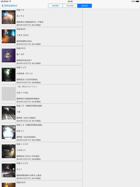 http://a1.mzstatic.com/jp/r30/Purple111/v4/f6/e9/74/f6e97486-d612-869e-d106-f8dfe8dddafe/sc1024x768.jpeg